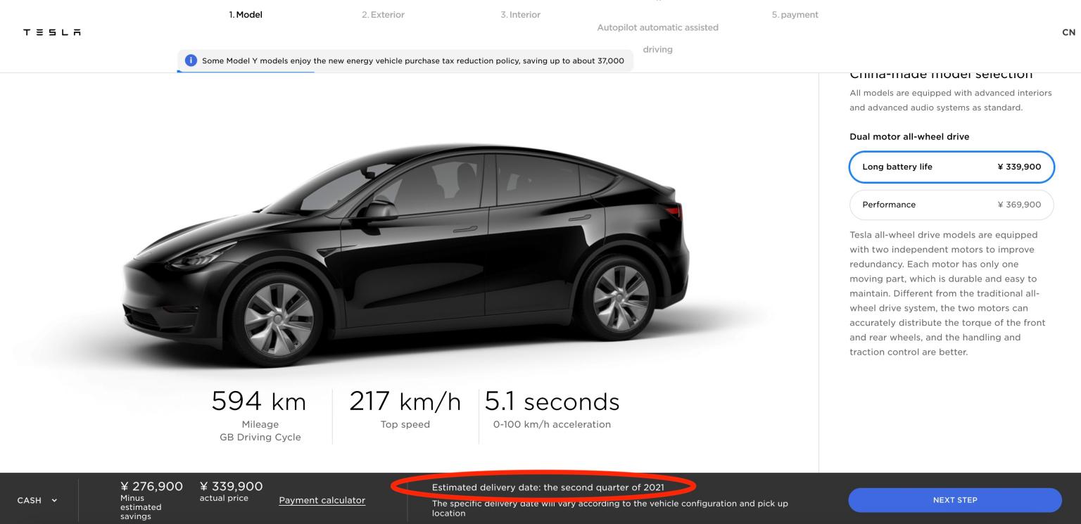 Tesla Model Y az online konfigurátorban
